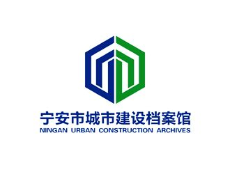宁安logo设计