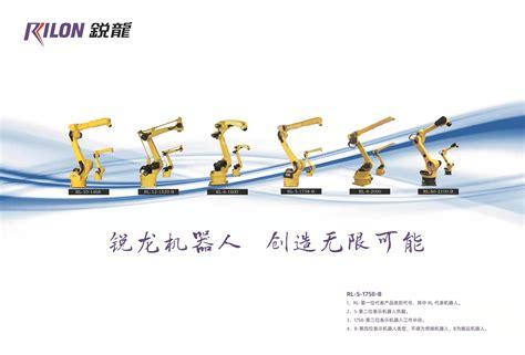 宁波机器人公司排名