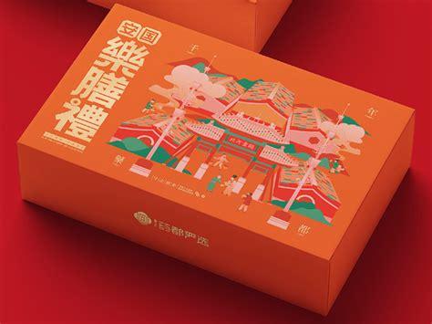 安国包装设计