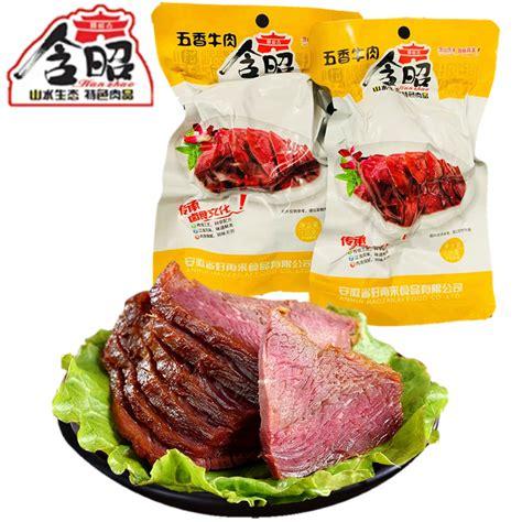 安徽含山地方特产小吃