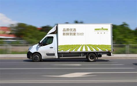 宜昌vi设计