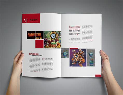 宣传册设计欣赏
