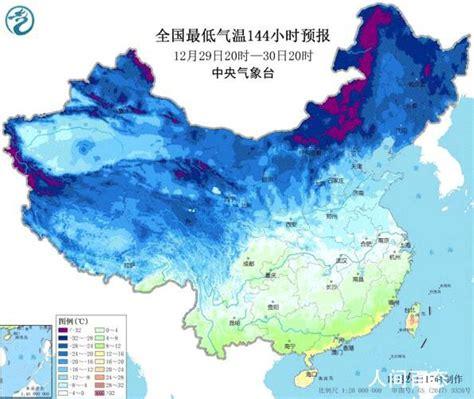 寒潮蓝色预警!多地降温超10℃