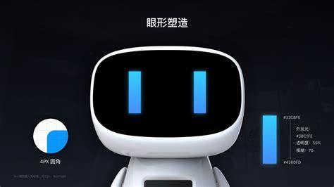 小度机器人app官方下载