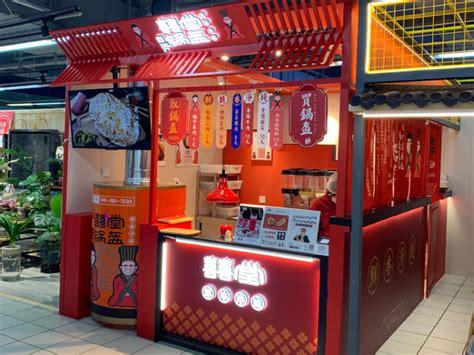 山东品牌设计