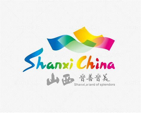 山西logo设计_logo设计公司