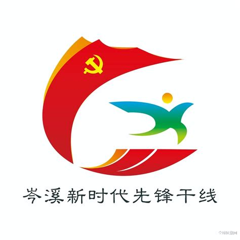 岑溪logo设计