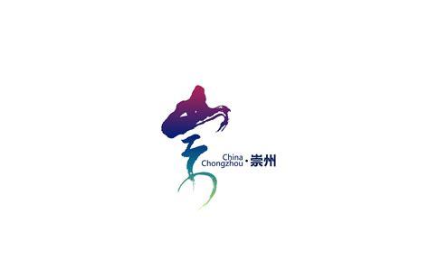 崇州logo设计
