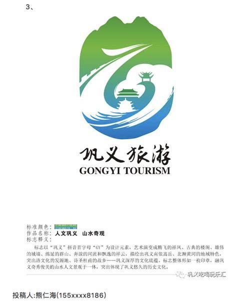 巩义logo设计_logo设计公司