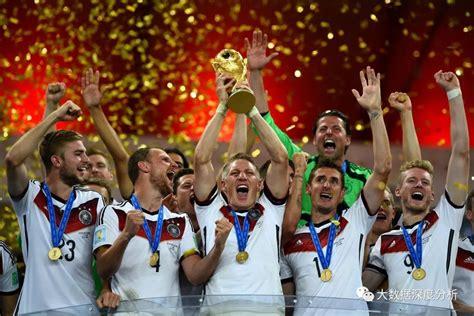 巴西队德国