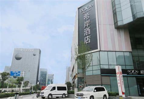 希岸酒店郑州高铁东站