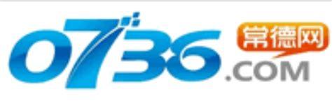 常德网络营销公司排名