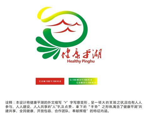 平湖logo设计_logo设计公司