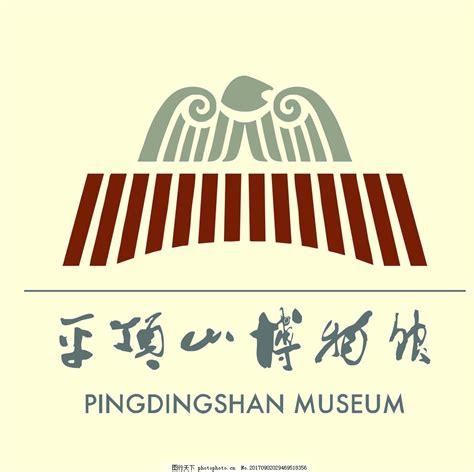 平顶山logo设计