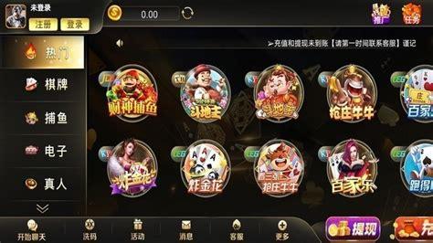 幸运棋牌app下载最新版
