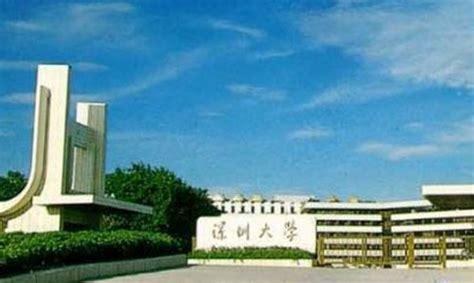 广东最差的二本大学