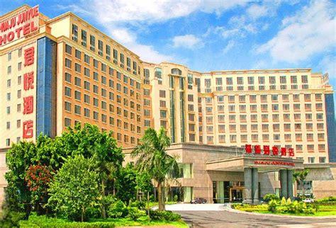 广州华钜君悦酒店在哪