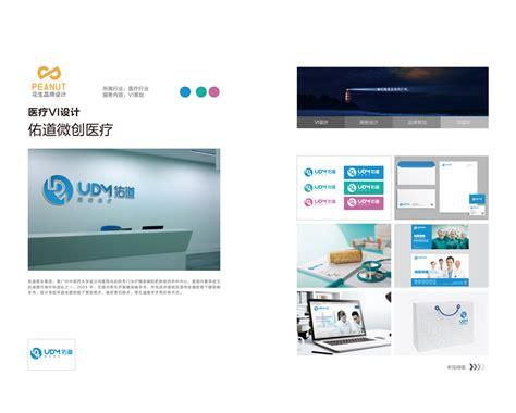 广州品牌设计_品牌设计公司