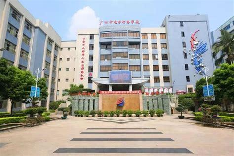 广州市电子信息学校