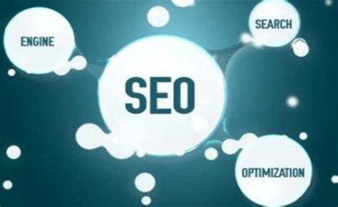 广州seo优化价格
