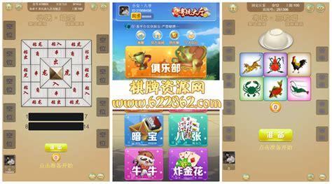 广西棋牌北海十三张