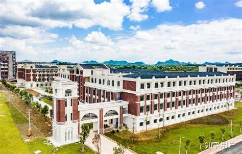 广西民族大学在职研究生院