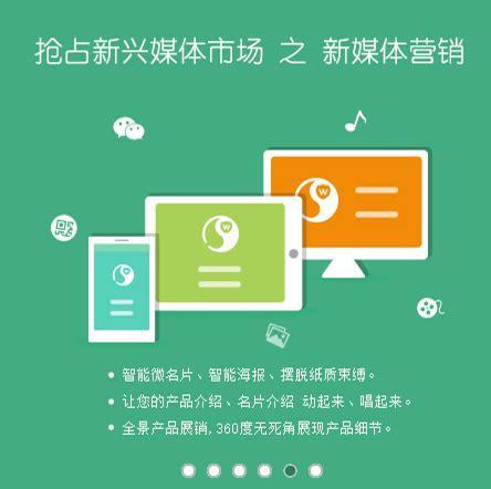 应城网络推广