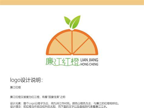 廉江品牌设计