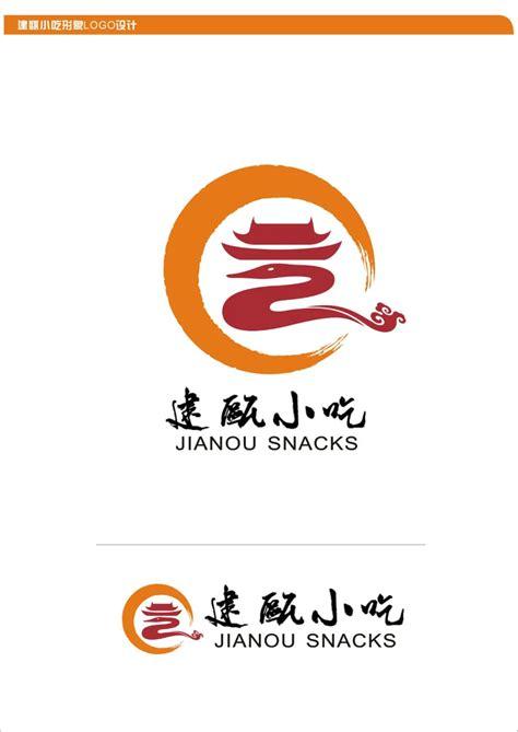 建瓯logo设计