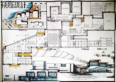 建筑设计学什么课程
