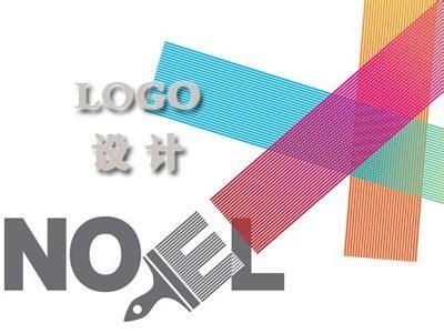 开原logo设计