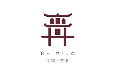 开平logo设计