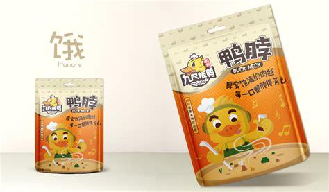 彭州品牌设计_品牌设计公司