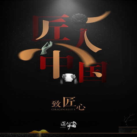 影视logo