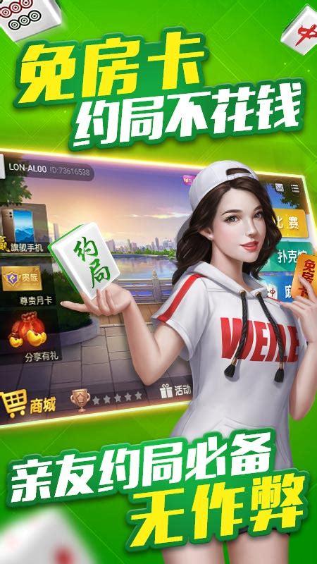 微乐吉林棋牌官方网