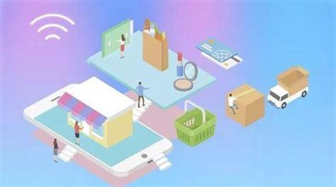 微商管理系统搭建