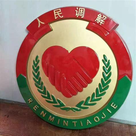 徽标制作厂家