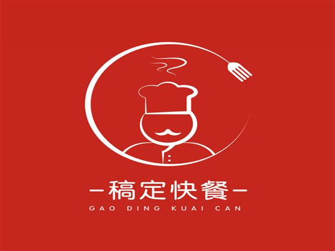 快餐logo设计图片大全