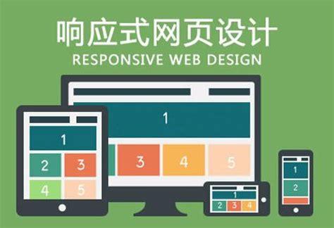 怀化企业网站建设