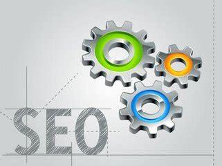怀化seo公司