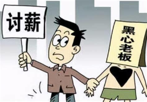 恶意诉讼罪立案标准