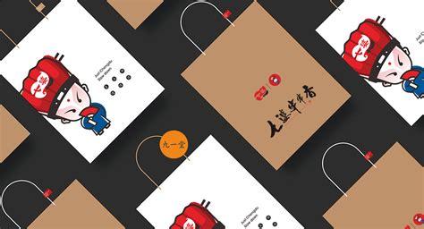 惠州品牌设计_品牌设计公司