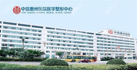 惠州的植发医院
