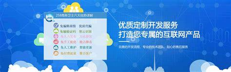 惠州网络推广_网络推广公司