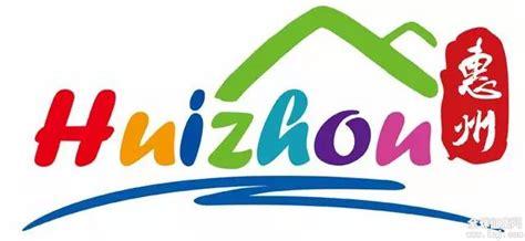 惠州logo设计