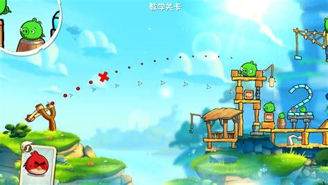 愤怒的小鸟单机游戏