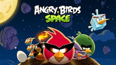 愤怒的小鸟太空版下载游戏