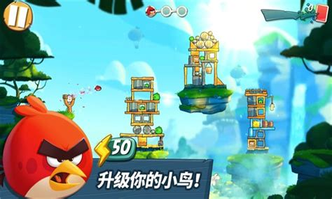 愤怒的小鸟2下载游戏