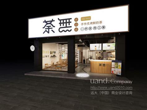 成都品牌设计_品牌设计公司