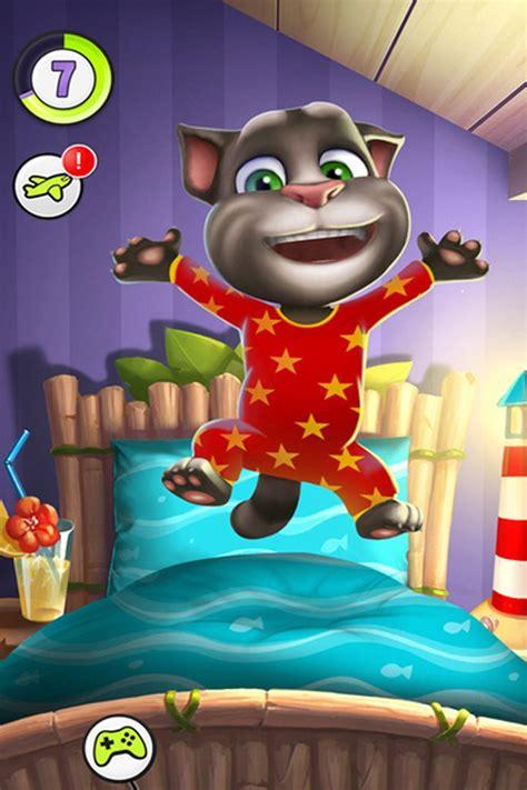 我的汤姆猫4
